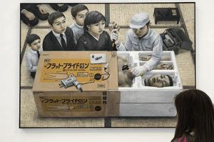 Exposición-Tetsuya-Ishida-8